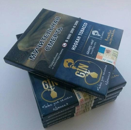 Табак для кальяна Джин