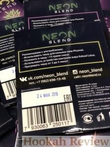 Смесь для кальяна Neon