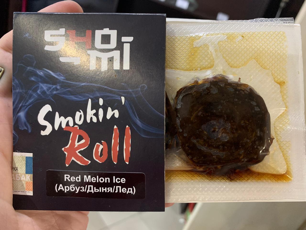 Табак для кальяна Smokin' Roll