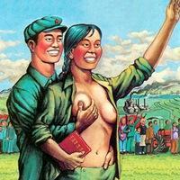 Веселый Коммунист